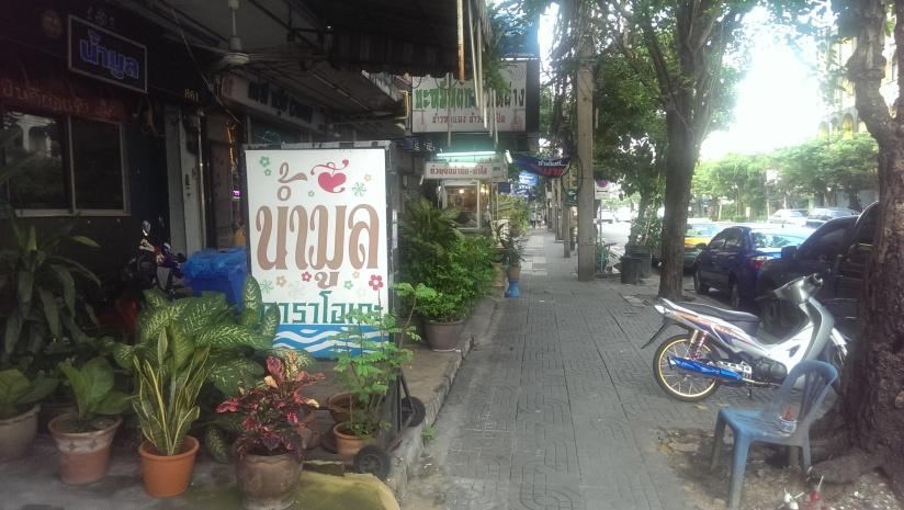 Sukhumvit 71, Bangkok.